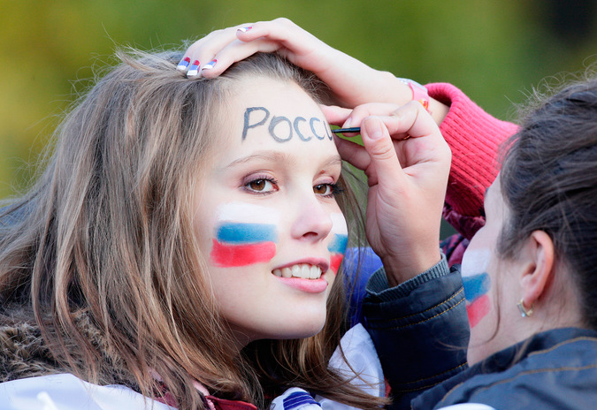 Фото русской молодежи